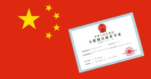 1500px-Flag_of_the_Peoples_Republic_of_China.svg_